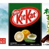 Yuzu and Pepper Kit Kat