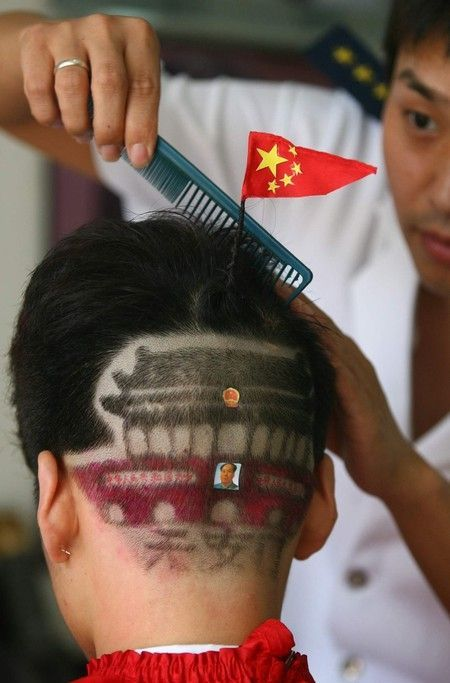 Six Strangest Chinese Haircuts