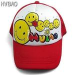 Smile Trucker Cap