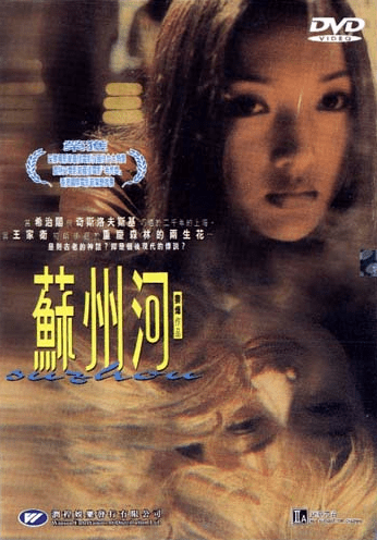 The Top 10 Banned Chinese Movies