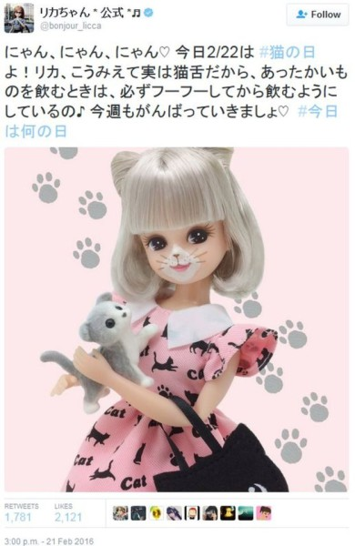 Cat Barbie Licca-chan