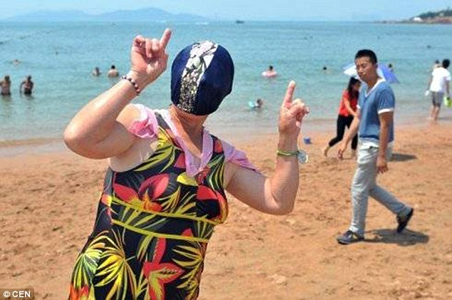 China Facekini