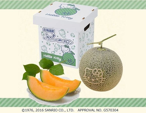 Hello Kitty Cantaloupe Japan