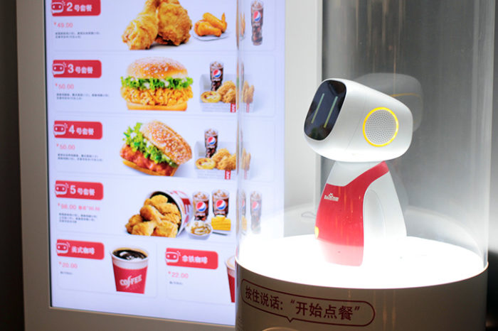 KFC China baidu robot original+ artificial intelligence