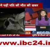 india reporter supreet kaur dead husband on air