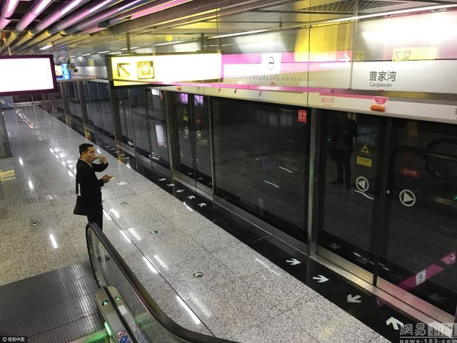 Chongqing Caojiawan subway china nowhere