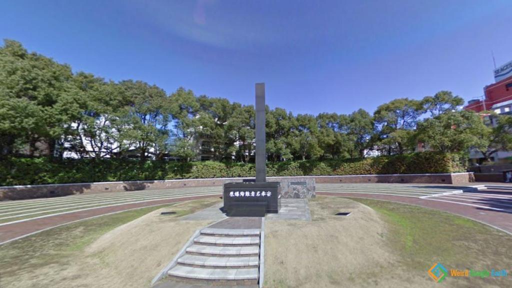 Ground Zero, Nagasaki, Japan