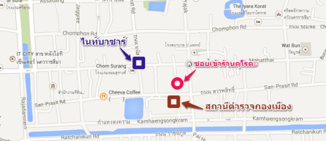 แผนที่ร้านคุโรดะ โคราช
