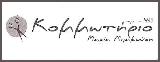 logo-mpakousi-kommotirio