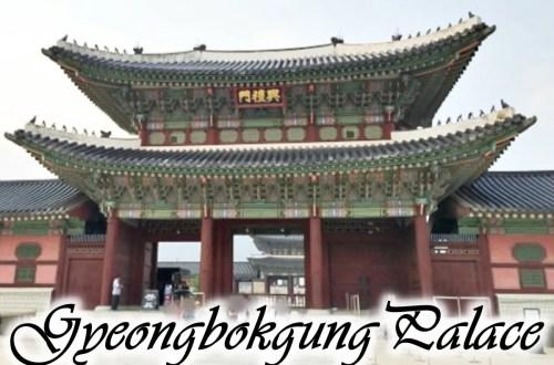 Gyeongbokgung Palace Gwanghwamun Plaza