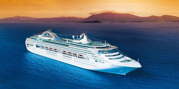 Luxury Cruise Ship Tour Vacation Packages | Alaska ...
