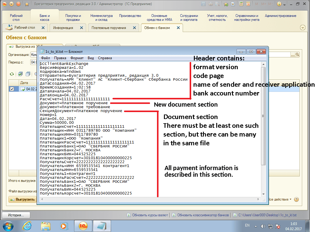 Example 1c_to_kl.txt export file