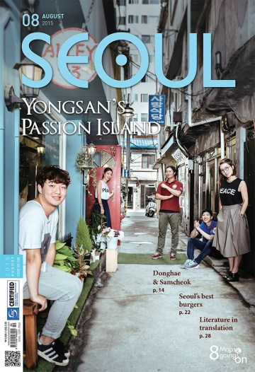 Seoul Editorial Photographer