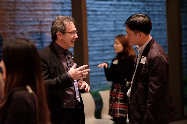 Simon Fraser University Seoul Alumni Event