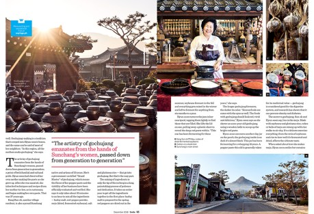 Sunchang Gochujang, Smile Magazine