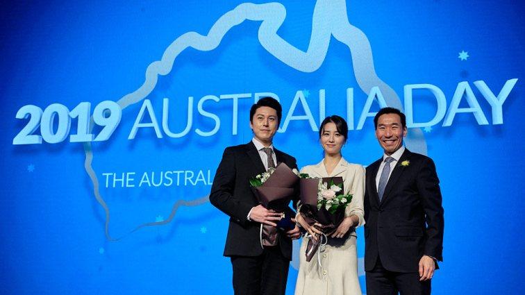 Australia Day Seoul 2019 - Korea Event Photographer