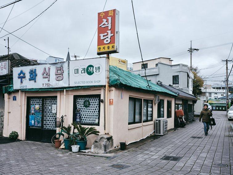 Old Streets of Jeju City