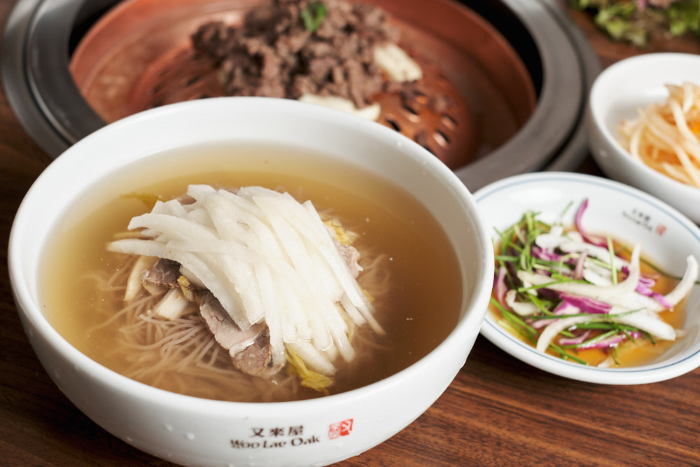 Naengmyeon at Woo Lae Oak