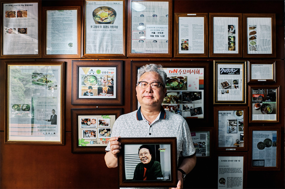 Ban Ryong San's Owner