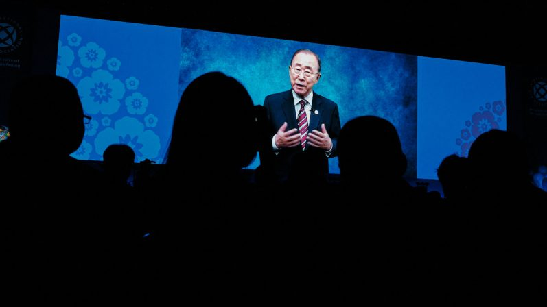 Ban Ki-Moon Address - Seoul Event Photographer