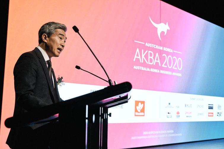 Australia Korea Business Awards 2020 - Event Photographer
