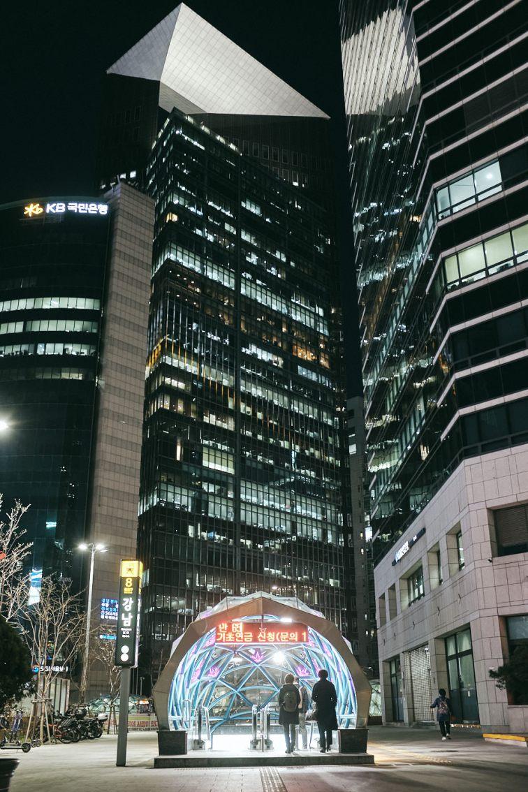Gangnam Station - Avison Young - Seoul Photographer