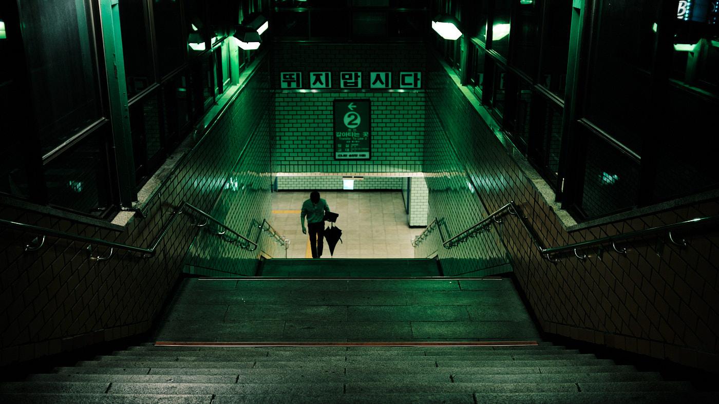 Ttukseom Station