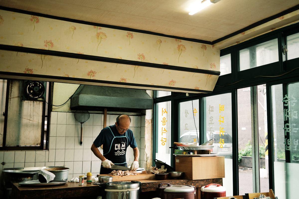 The Chef - Masan, South Korea