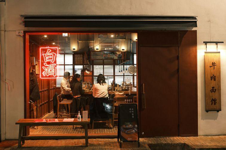 Small Restaurant - Seoul Editorial Photographer