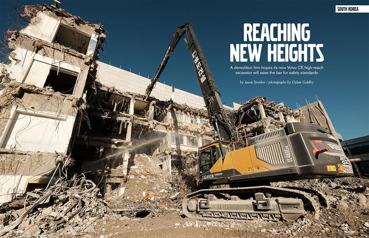 Volvo Spirit Magazine - Sungdo Construction, Korea
