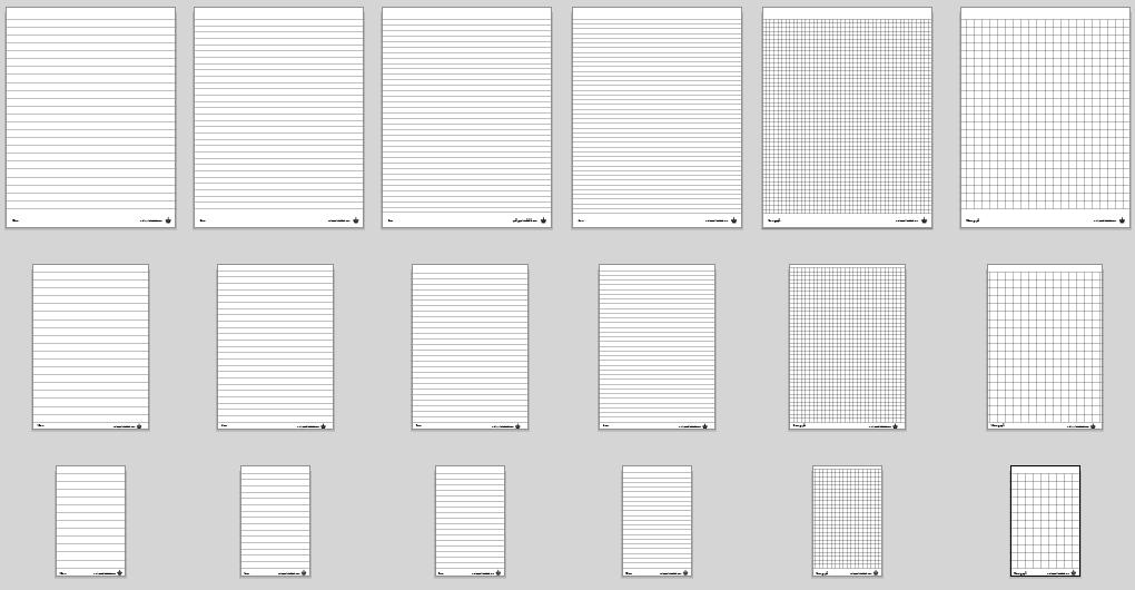 guide sheets screen shot