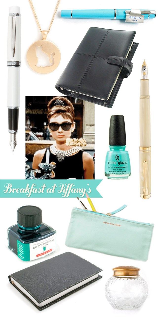 Fashionable Friday: Breakfast at Tiffany's
