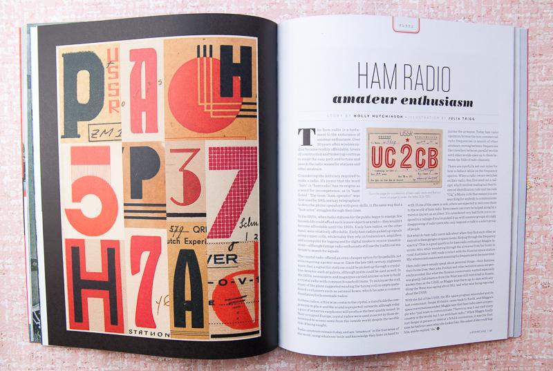 Uppercase Ham Radio