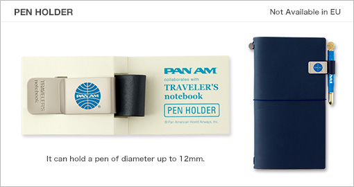 MTN Pan Am Edition Pen Loop