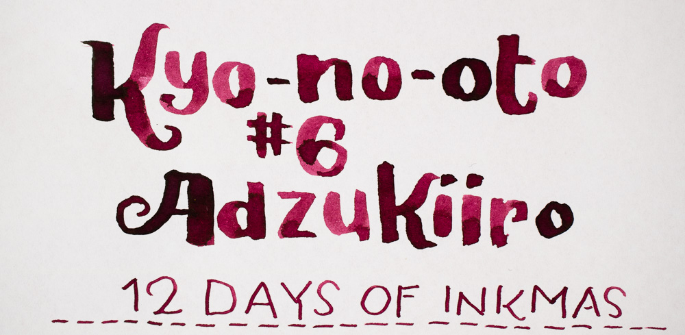 12 Days of Inkmas: Kyo-no-oto #6 Adzukiiro
