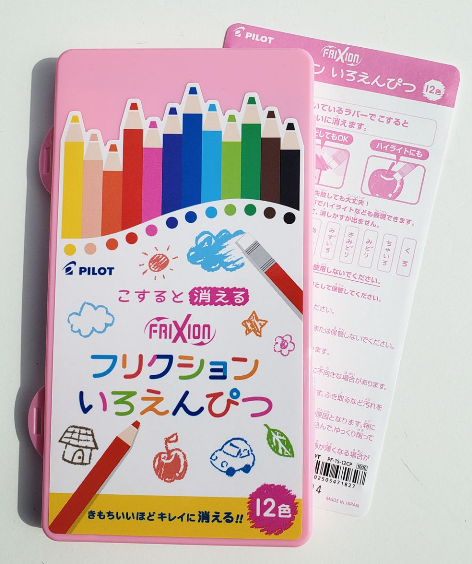 Frixion Colored Pencils