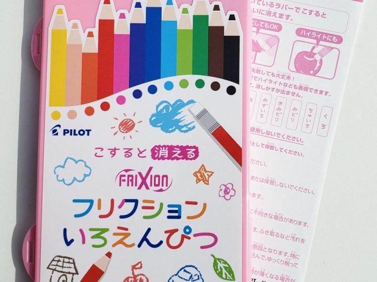 Colored Pencil Review: Pilot Frixion – Standard and Adult