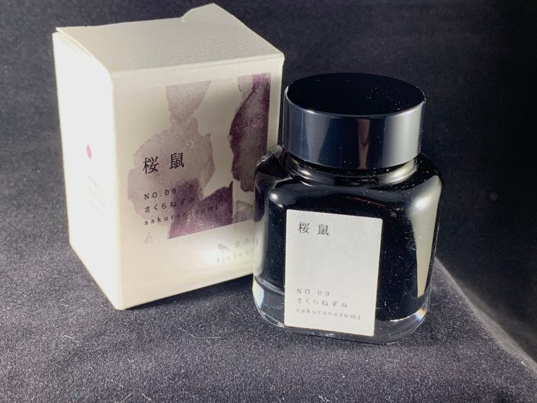 Ink Review: Kyo-no-oto Sakuranezumi