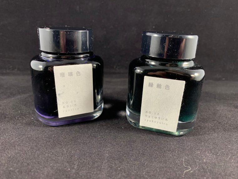 Ink Review: Kyo-no-oto Ruriiro and Ryokuyuiro