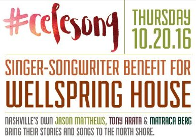 #CELESONG: Celebrate Wellspring's 35th Anniversary