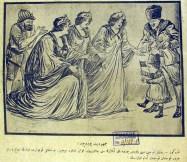 """The Republic is Walking!"" Karagöz / 9 January 1924."
