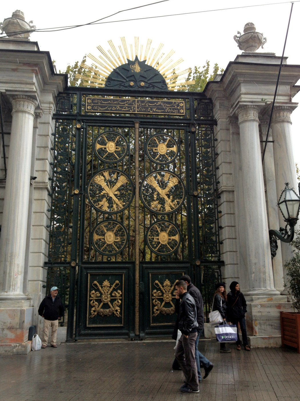 The Main Gate of Galatasaray Lycee