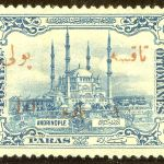 Post Stamp of Selimiye Mosque 1913