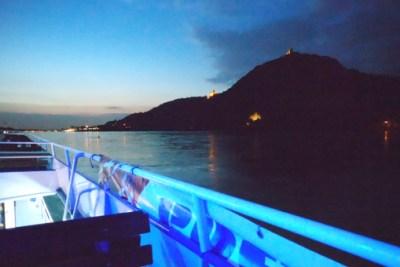 Disco Lounge BPS Bonn Filia Rheni