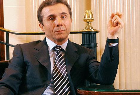 """Heute gehört das """"Lux"""" faktisch dem reichen Oligarchen Boris Iwanischwili. Er will 200 Millionen Dollar in das Haus investieren und es zu einem """"Luxus-Fashion-Hotel"""" machen."""