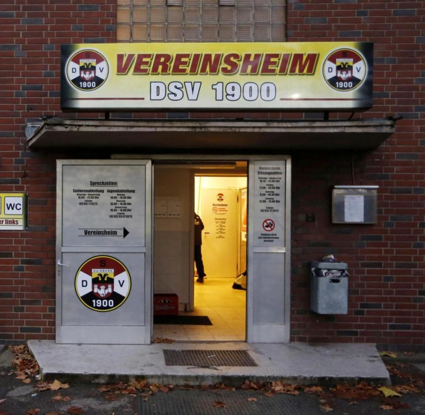 The restaurant of the Duisburg amateur club DSV 1900. Since the game is currently suspended everywhere, many clubs are increasingly experiencing problems
