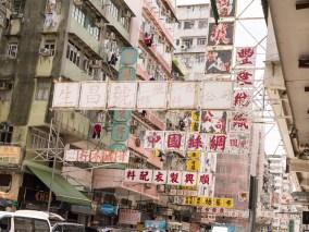 Hong Kong Schilderwald