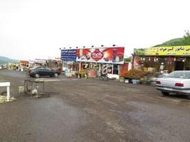 touristische Infrastruktur am Straßenrand
