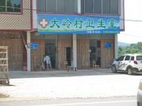 Arztpraxis auf dem Land