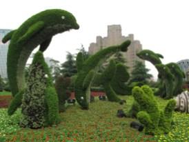 Dem Grünflächenamt gewidmet!